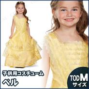 b8f6b26878de2 Belle Ball Gown Prestige